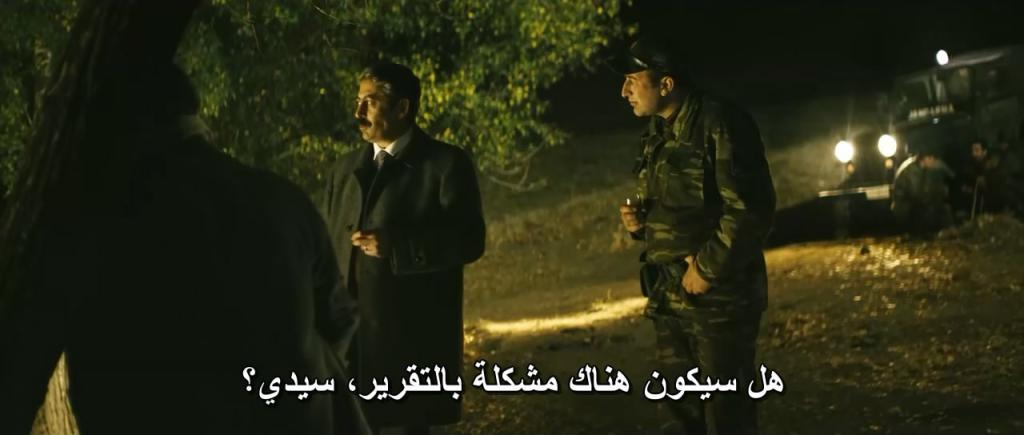 Once Upon a Time in Anatolia (2011) Director: Nuri Bilge Ceylan Once.Anatolia.03