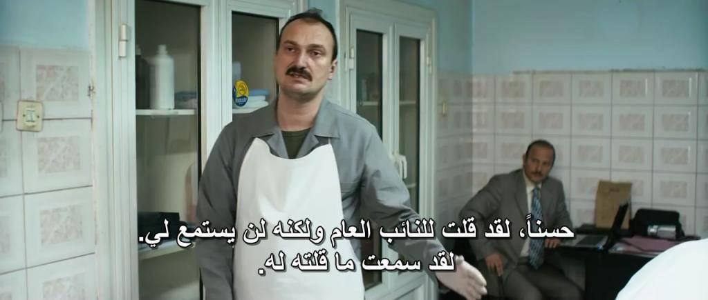 Once Upon a Time in Anatolia (2011) Director: Nuri Bilge Ceylan Once.Anatolia.04