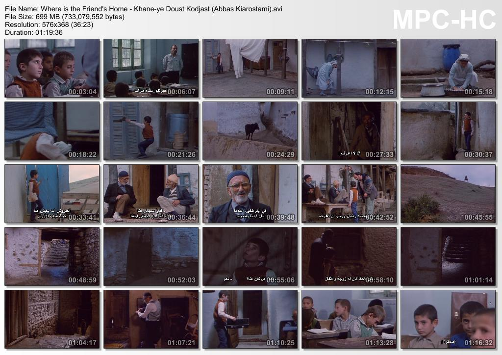 Where is the friend's home (1987) Abbas Kiarostami Thumbs-Friend.Home