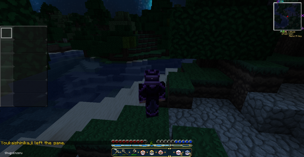 my friend 3xiro has no pokemons 2013-04-21_194230_zps2fa0a99b