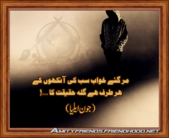 Simple Urdu Poetry design in Three Steps Result