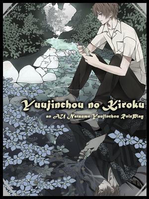 Yuujinchou no Kiroku  Ynkad_zps0bf4296d