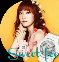 Nyan nyan nyan  Sweetice