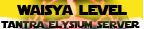 Elysium Member