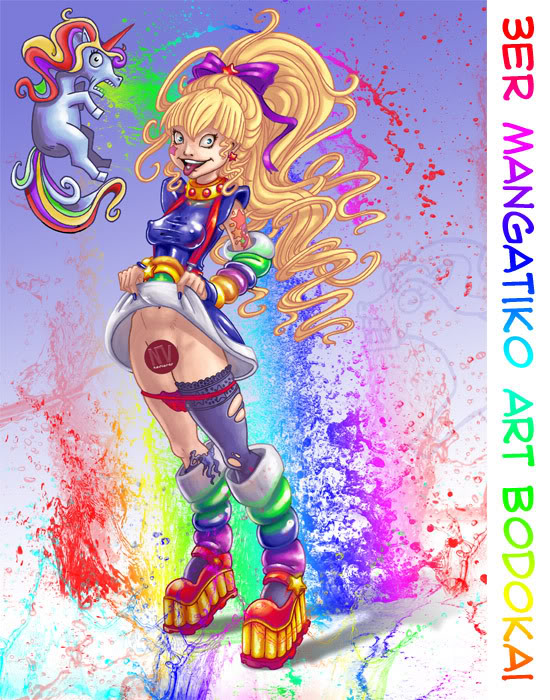 7TO COMBATE - Invasor Zin versus Rainbow Bride Kk