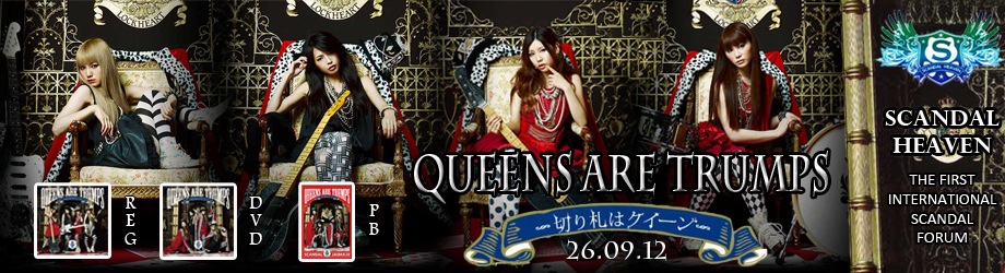 Queens are trumps Layout Banner Contest SH_banner_2