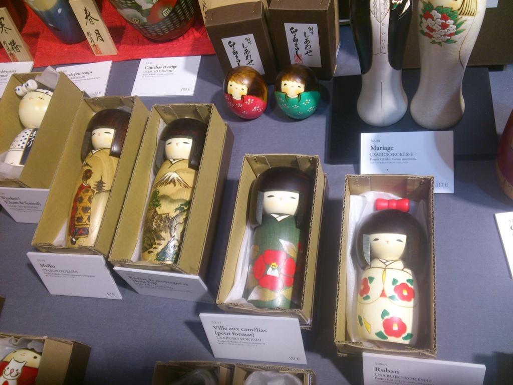 Les photos spécial Japan Expo - Page 2 DSC_0440_zps03bx1kyj