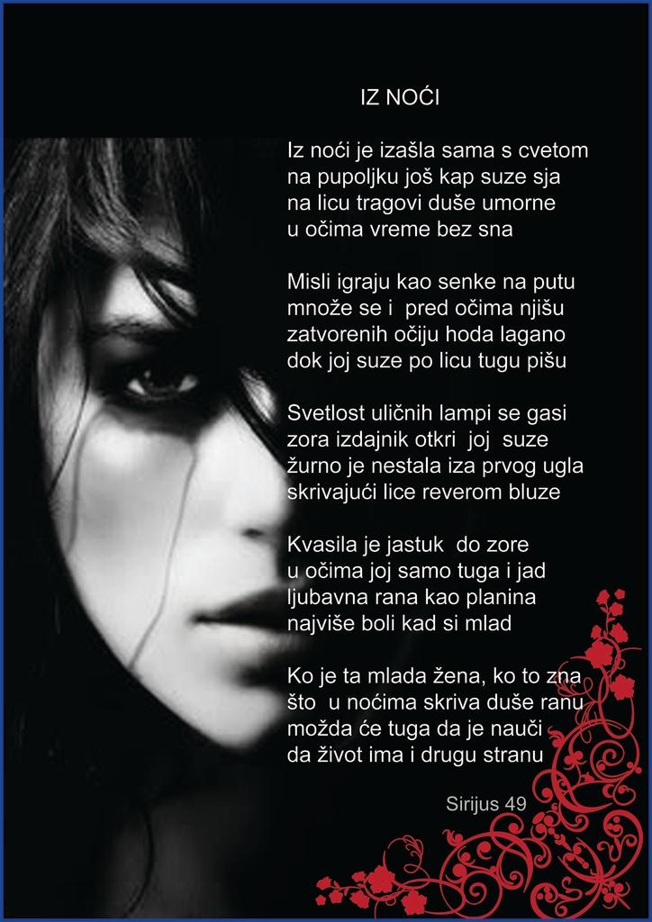 Poetski kutak -Lične pesme članova foruma! - Page 19 Iz%20noi_zps2rc6urz3