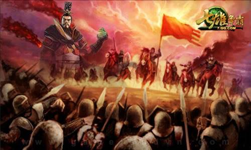 Game lịch sử Việt 120314_thathung01