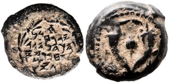 Los Macabeos y la primer moneda judía autónoma Dsc00505px_zps94ce80fe