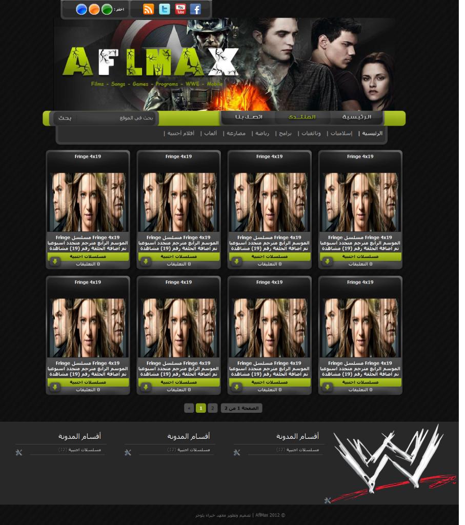 تحميل قالب AflMax بخاصية متعدد الألوان 3 الوان احترافية AflMax