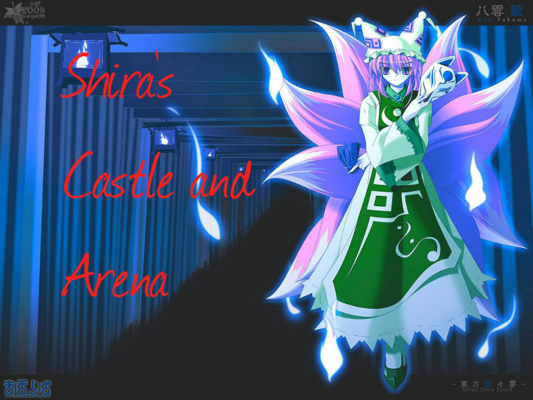Shira's Castle, Lounge, and Arena