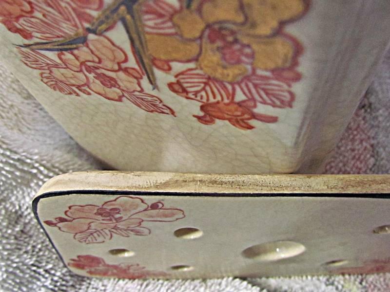 Japanese Pottery Vase For Flower Arrangments IMG_2371_zpsc7e75672