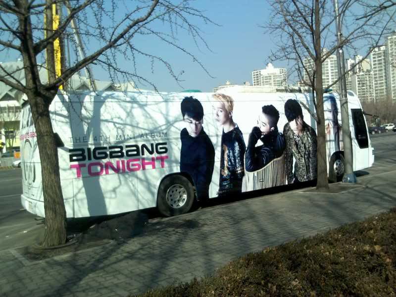 DANAI likes BIGBANG's birthday Bigbangbusad2