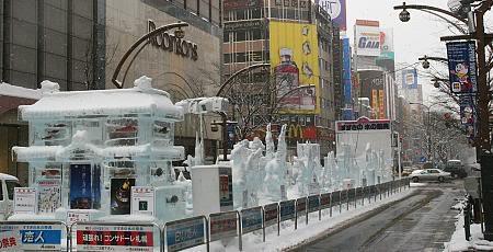 Le festival des glaces de Sapporo 5311_03
