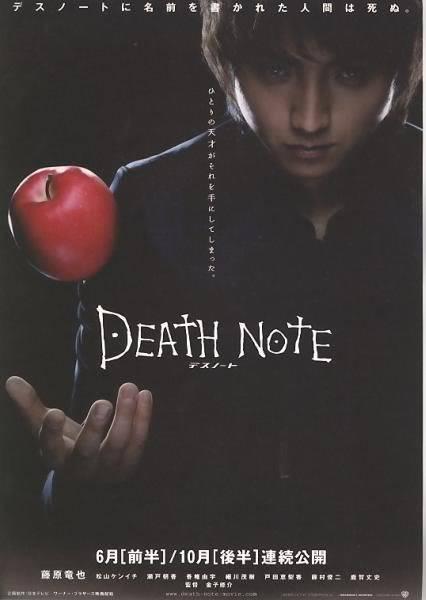 [Critique] Death Note en films live Dnmovie