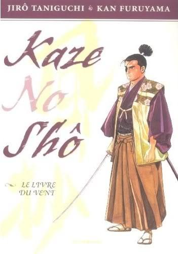 Les manga de sabre Kazenosho