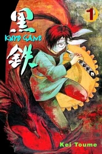 Les manga de sabre Kurogane