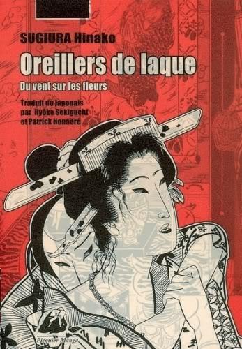 Autour des geisha Oreillersdelaque