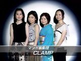 Clamp : le dossier Th_Toprunner24