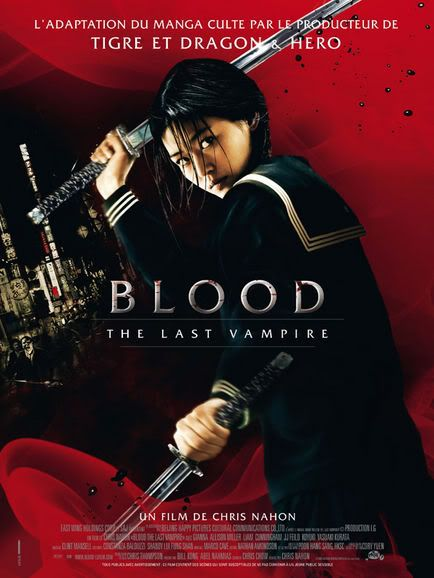 [Critique] Blood - The Last Vampire 19103165