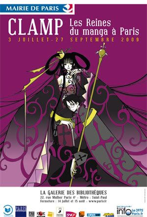 Clamp : le dossier Affiche_expo_clamp