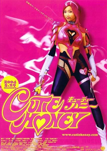 [Critique] Cutie Honey : Le Film Cutie01