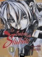 Les manga de sabre Sabre_shibito_01_mjpg