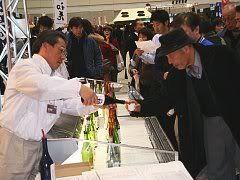 Sake no Jin : La foire du saké 7602_02