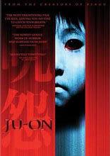 La saga Ju-On (The Grudge) Juon