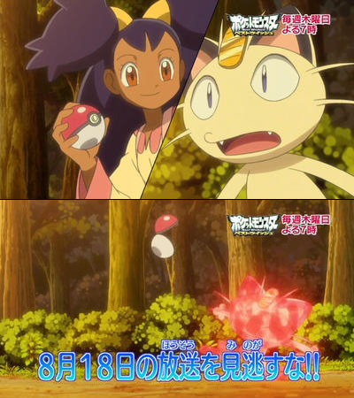 New pokemon episode Bw043what