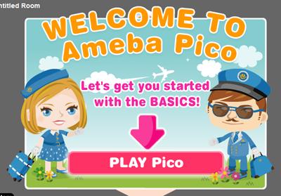 Guía Ameba Pico W31
