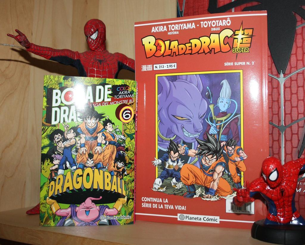 Colección Dragon Ball de Alberich de Megrez. IMG_3979_zpszb4i1fi6
