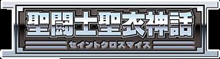 Colección de Alberich de Megrez. Logo%20myth%20cloth_zps5zvzn2rx