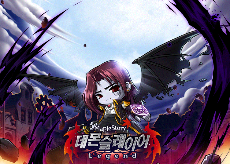 [1.2.396 to 1.2.397] Demon Slayer Notes & Demon Slayer Weapons, Shield & Medals Demonslayerlogo0