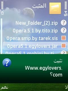 اول اوبرا مجانيه متعدله جاهزه لموبينيل هديه لاحلى عضوه بمناسبة الاشراف Screenshot0494