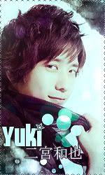 Petto Yuki
