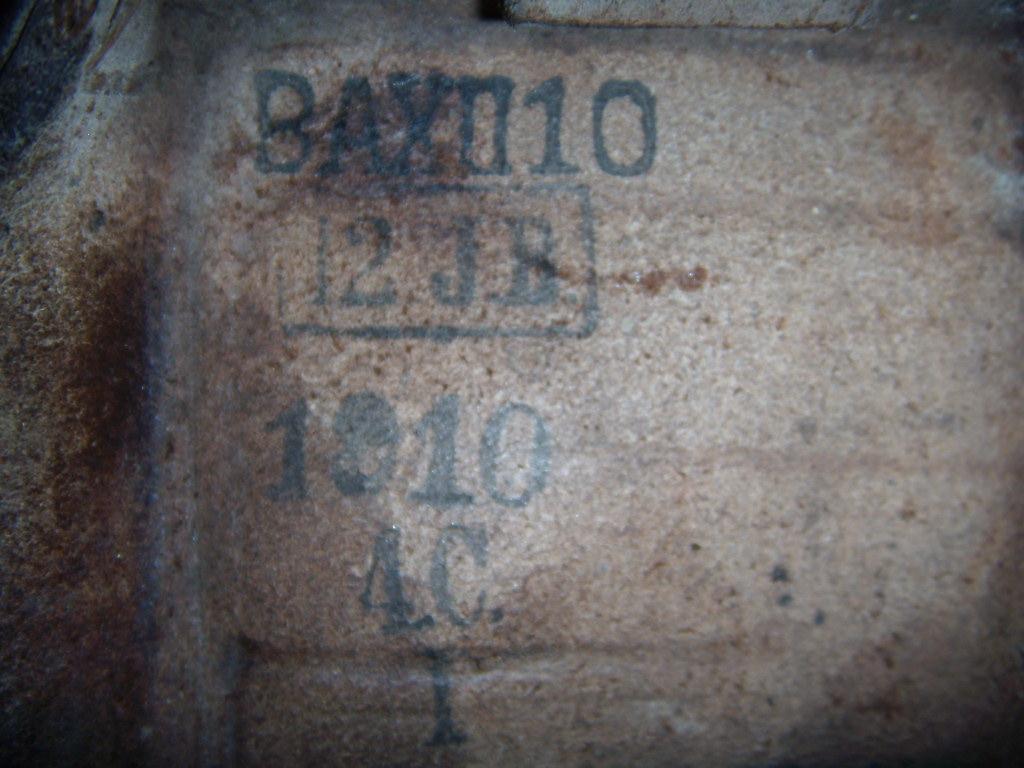 Evolution cartouchières allemandes WWI DSCN9119