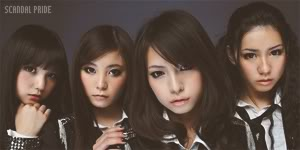 Haruka Layout Banner Voting Semi-final 2 Scandal
