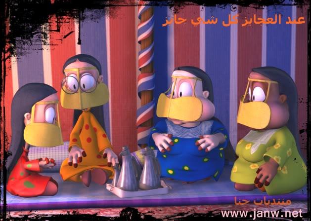 سعوديين في مدينة ملاهي امريكيه  0069ki