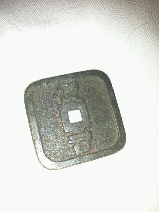 200 Mon. Japón. 1866 MonedaJaponesa1863-1866-2_zps433d2313