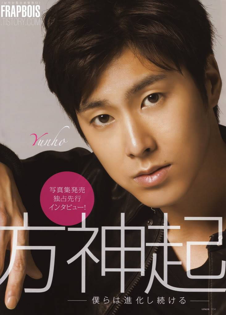 HoMin para Ginger Magazine HD  40201111ginger01