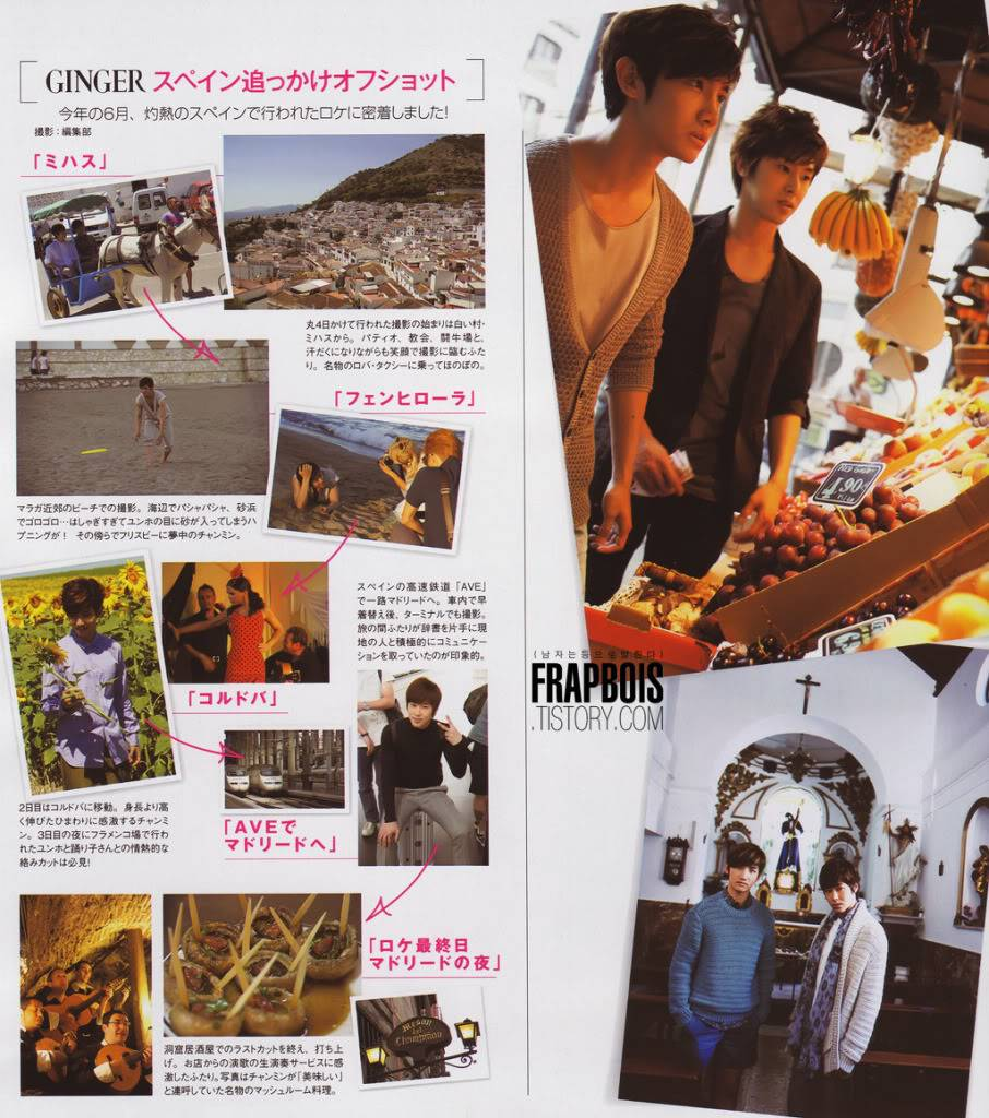 HoMin para Ginger Magazine HD  40201111ginger04