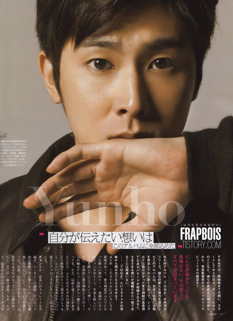 HoMin para Ginger Magazine HD  40201111ginger05