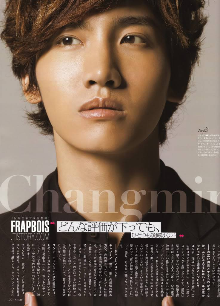 HoMin para Ginger Magazine HD  40201111ginger061