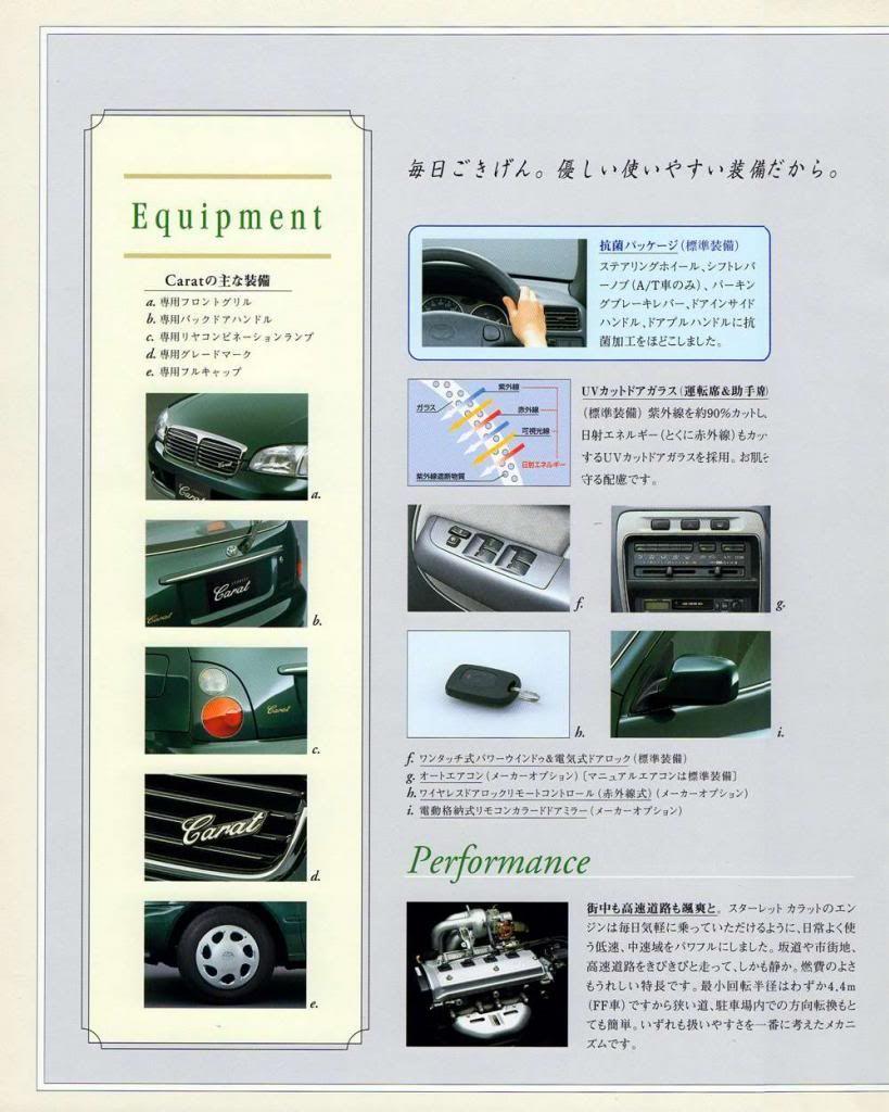EP91 Carat Brochure Ep91_carat_016_zps6db9ef93