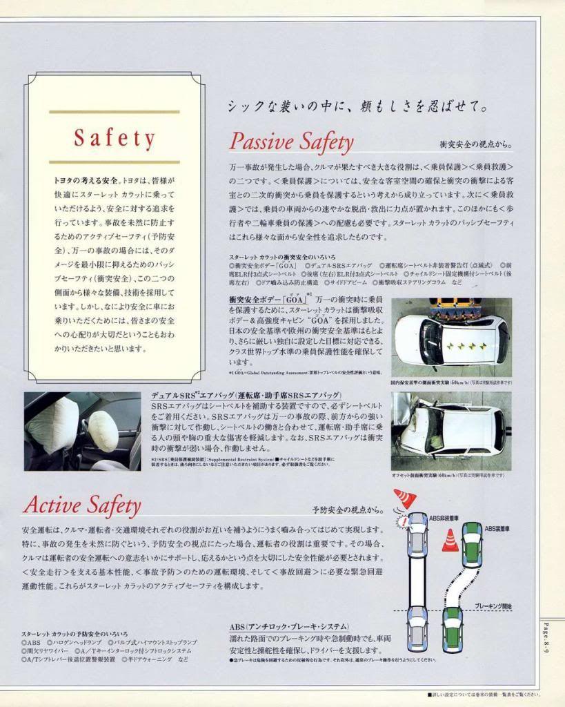 EP91 Carat Brochure Ep91_carat_018_zpsfc36bd51