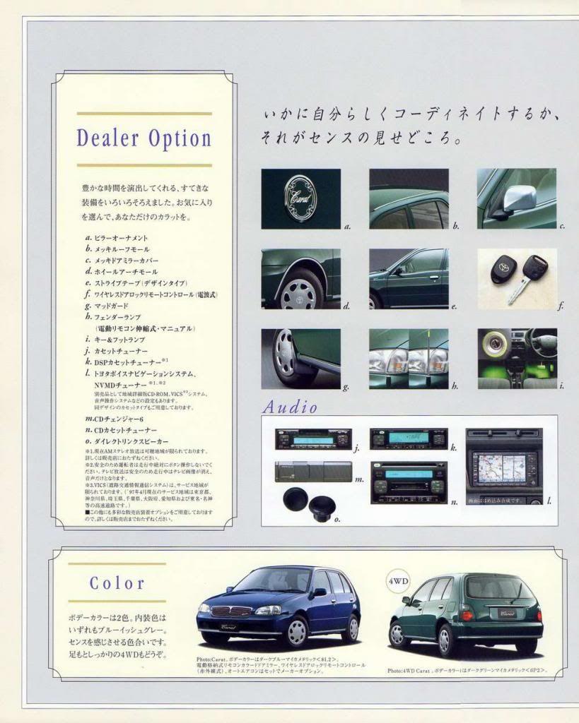 EP91 Carat Brochure Ep91_carat_019_zps675c5555