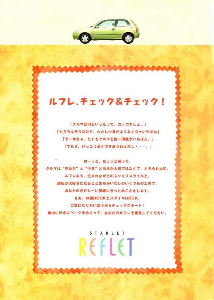 EP91 Reflet Brochure Ep91_reflet_002_zpsacd912ff