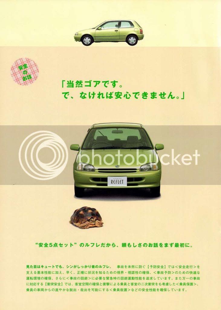EP91 Reflet Brochure Ep91_reflet_004_zps7cad3850